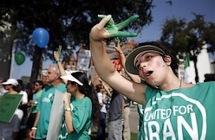 iran protests dallas 248.88 (photo credit: AP)