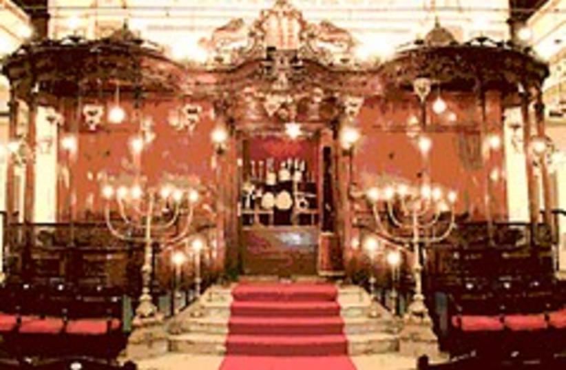 izmir synagogue 248 88 (photo credit: )