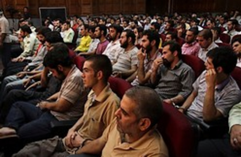 iranian reformists in court 248.88 (photo credit: AP)