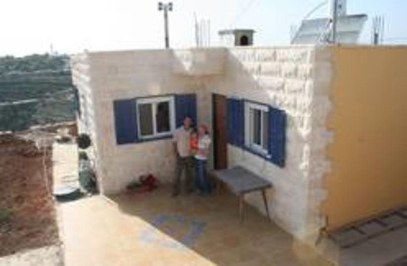 house outpost elaza 248.88 (photo credit: )