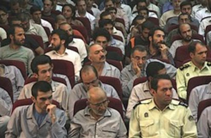 iran trial reformists 248.88 (photo credit: AP)