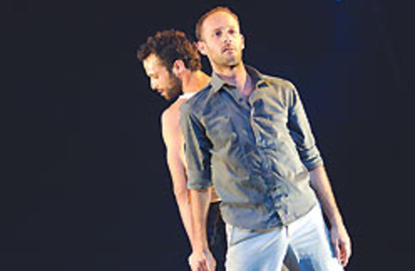 Sheinfeld and Laor dance 88 248 (photo credit: Gadi Dagon)