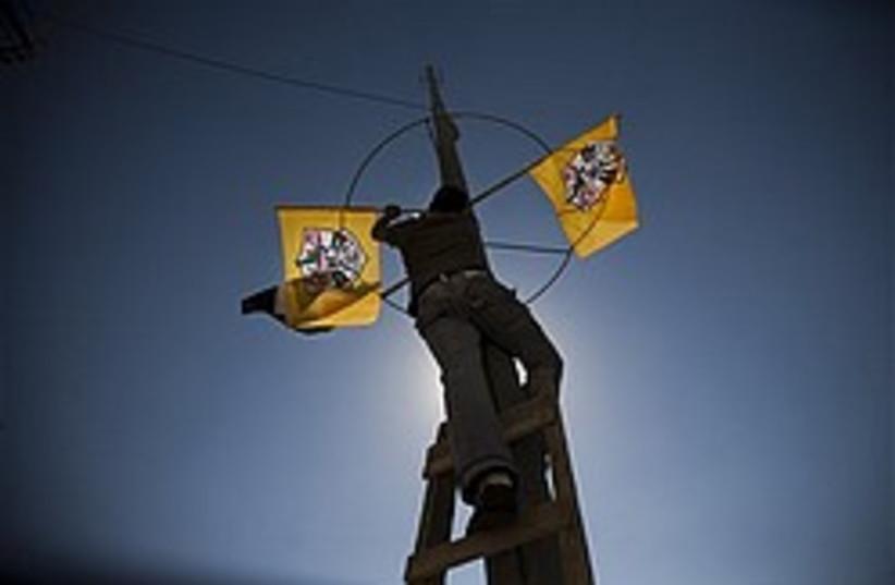 fatah flag 248 88 ap (photo credit: AP)