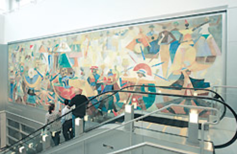 Carybe mural 88 248 (photo credit: )