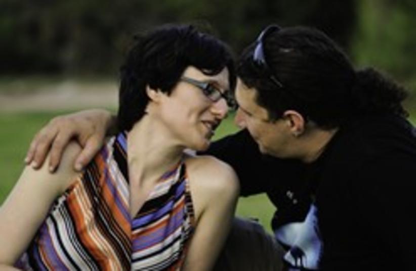 secular wedding couple kissing 248 88 (photo credit: NIF)