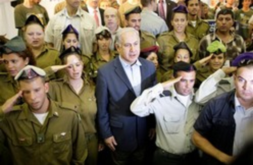 netanyahu with soldiers 248.88 (photo credit: AP )