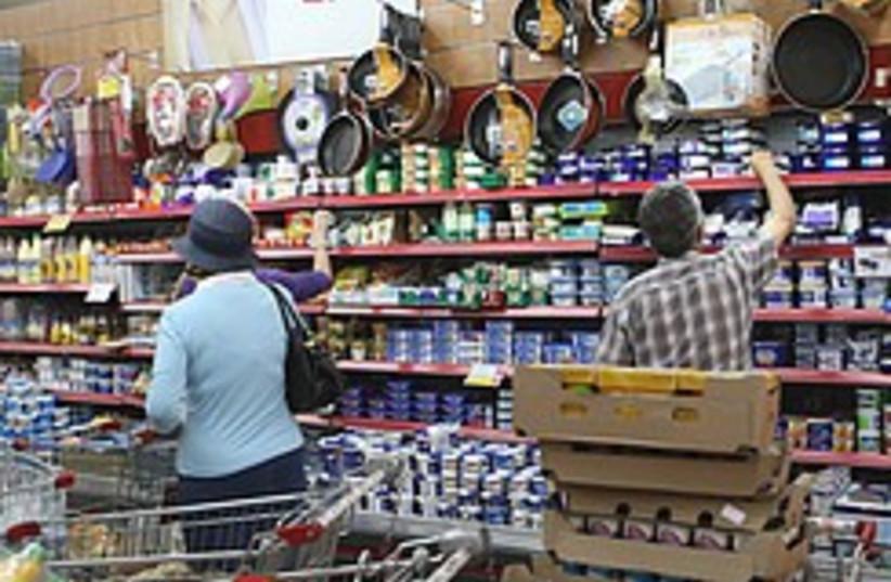 Supermarket 248.88 (photo credit: Ariel Jerozolimski )
