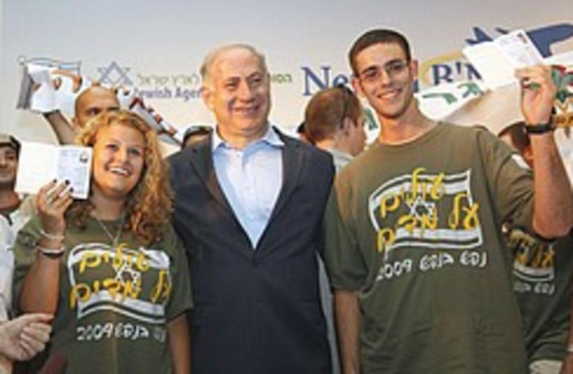 Netanyahu US olim 248.88 (photo credit: Sasson Tiram)