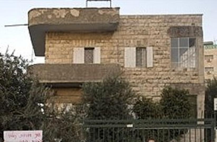 sheikh jarrah house 248.88 (photo credit: AP)