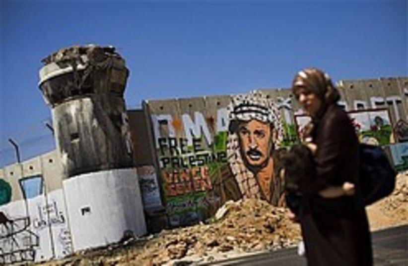 security barrier arab woman 248 88 (photo credit: AP)
