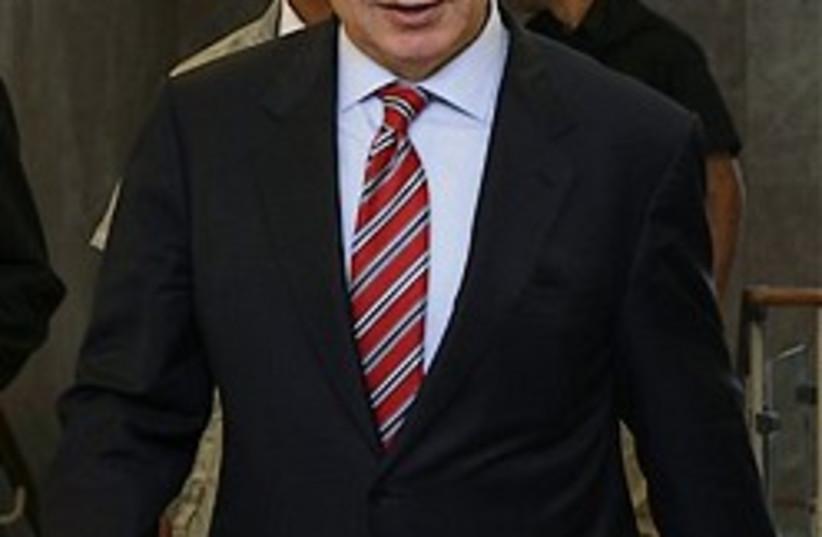 Netanyahu 248.88 (photo credit: AP)