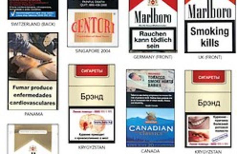 Anti-smoking graphic images 248.88 (photo credit: )