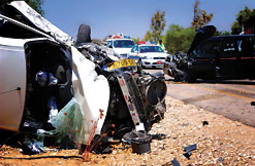 car crash 88 248 (photo credit: Ariel Jerozolimski)