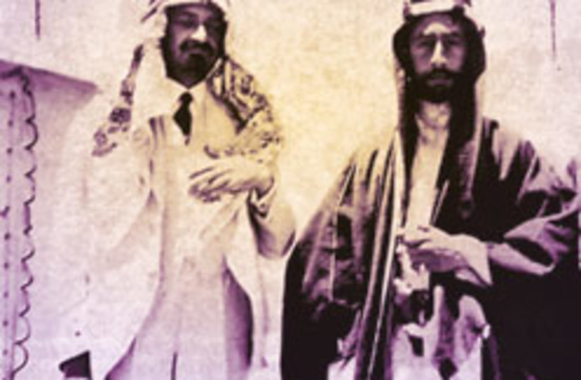 Prince Faisal with Weizman 88 248 (photo credit: Archive)