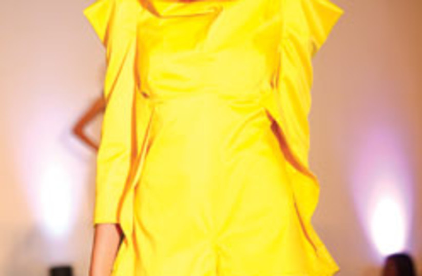 yellow fashion 88 248 (photo credit: Hertzi Shapira, courtesy)
