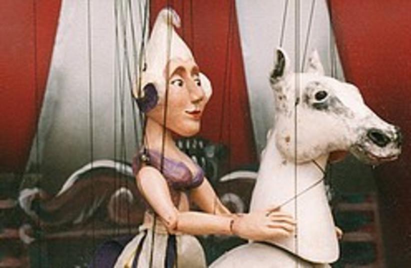 puppet festival 248.88 (photo credit: )