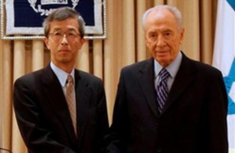 peres japan envoy iimura 248.88 (photo credit: AP)