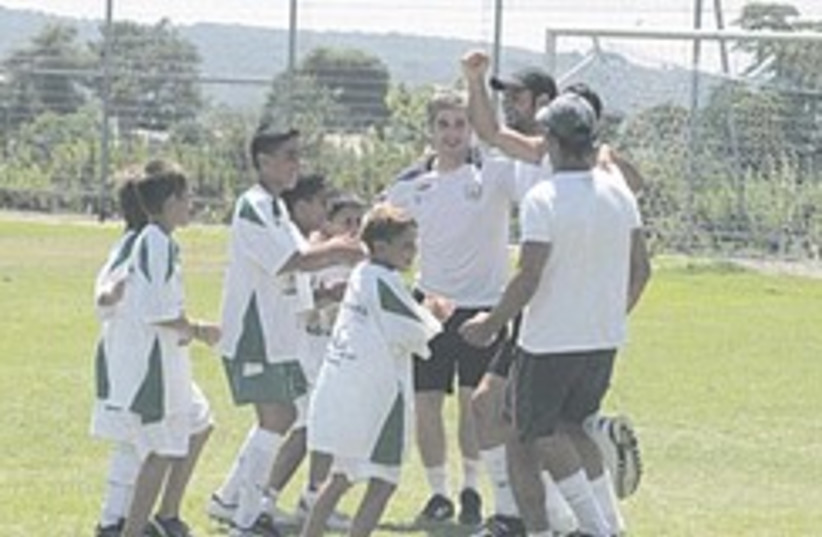 Israel Palestinian football 248.88 (photo credit: Ron Friedman )