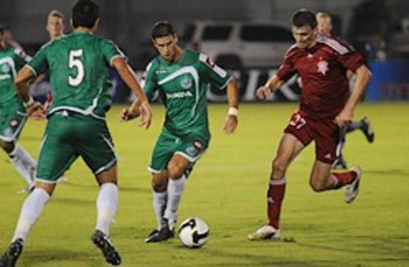 maccabi Haifa 248.88 (photo credit: Courtesy Maccabi Haifa Website)