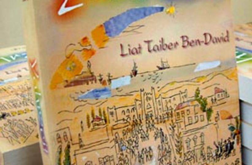 yahrtzeit book 88 298 (photo credit: )