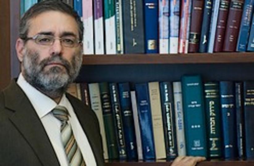 Attorney Mordechai Tzivin 248 courtesy (photo credit: )