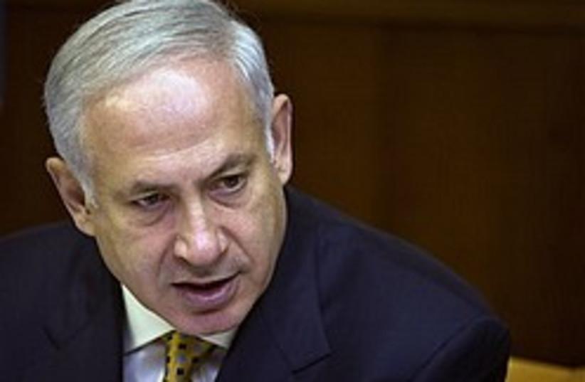 netanyahu head tilted 248 88 ap (photo credit: AP)