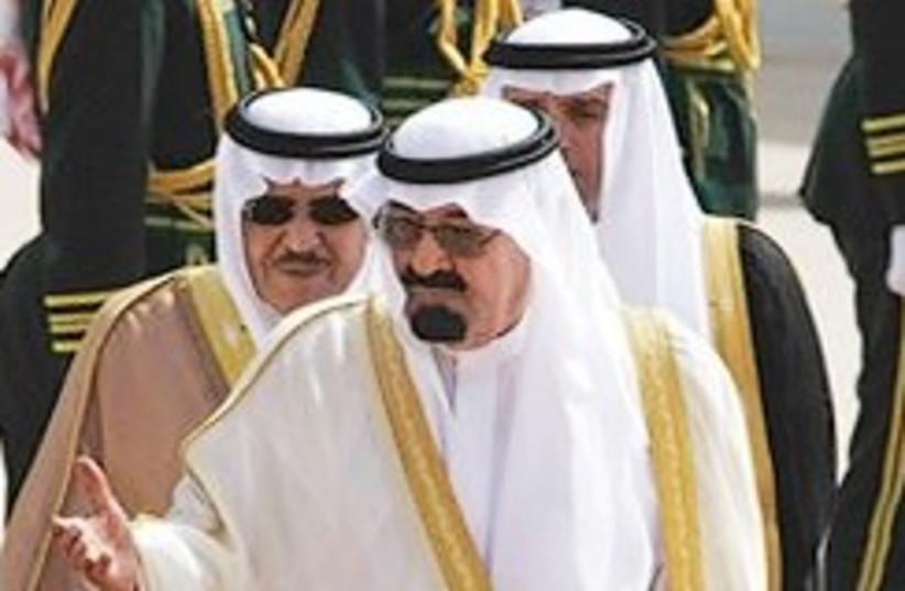 King Abdullah of Saudi Arabia 248.88 (photo credit: AP)