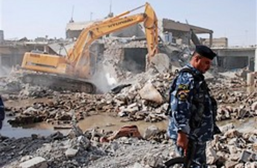 Iraq attack aftermath 248.88 (photo credit: AP)