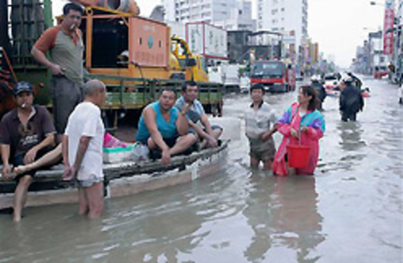 taiwan typhoon 88 248 (photo credit: )