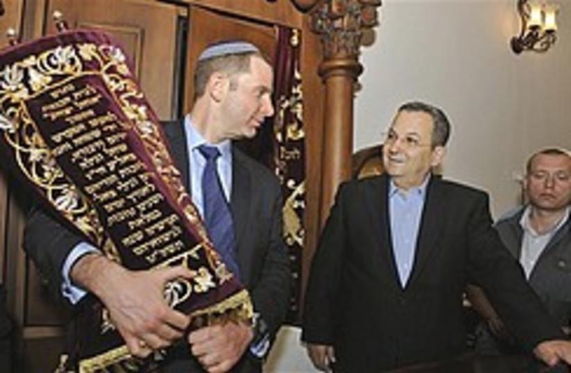 barak synagogue old city 248.88 (photo credit: AP)