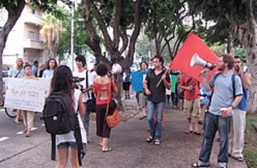anti-deportation march 248 88 (photo credit: Ron Friedman)