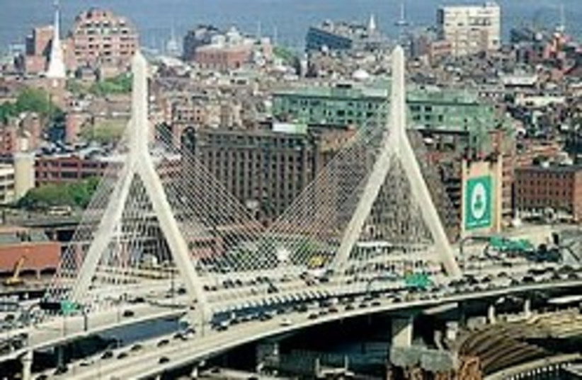 boston skyline 248.88 (photo credit: AP)