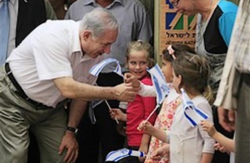netanyahu with kids 248.88 ap (photo credit: AP)