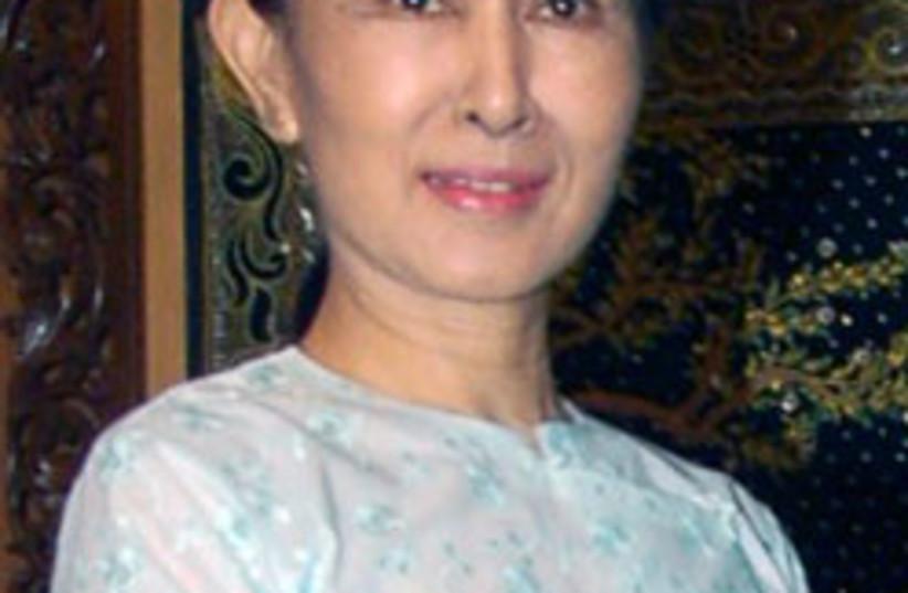Aung San Suu Kyi 88 248 (photo credit: )