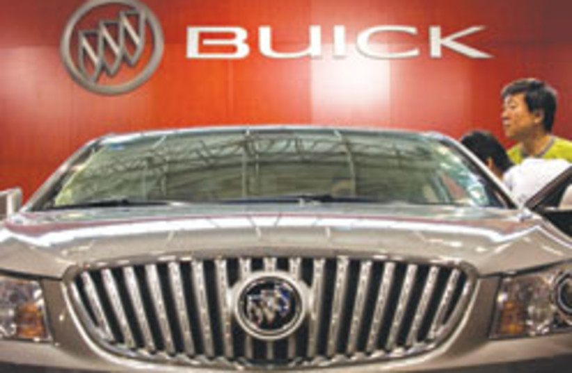 Buick 88 248 (photo credit: )