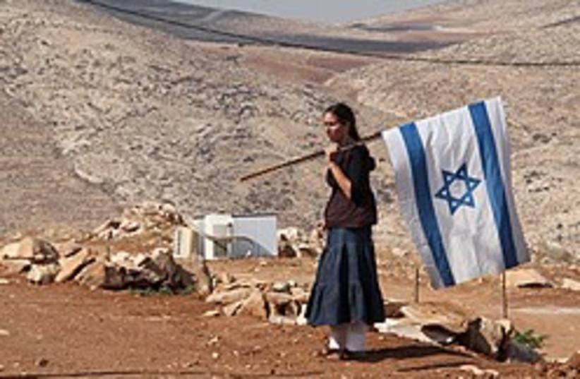 bnei adam 248.88 (photo credit: Tovah Lazaroff)