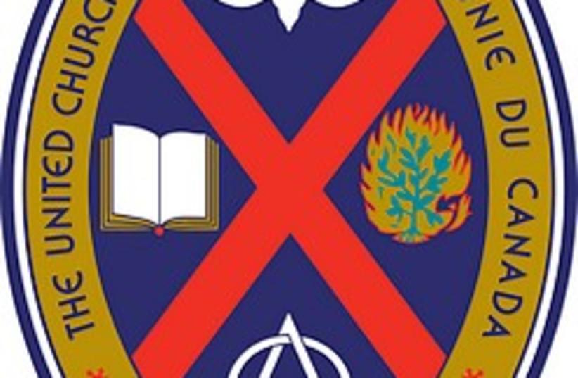 united church of canada logo 248.88 (photo credit: )