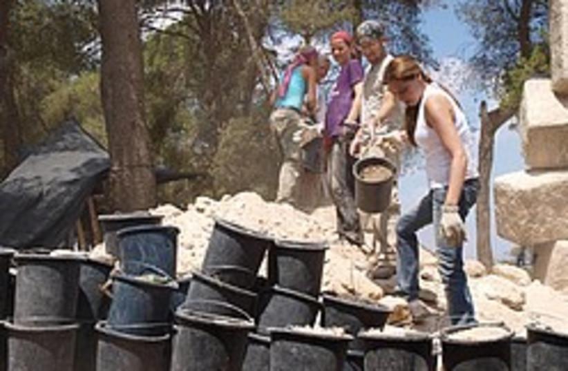 archeology students 248 88 (photo credit: Jonah Newman)