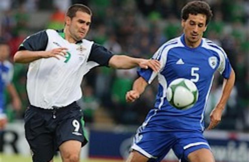 ireland israel soccer match 248 88 ap (photo credit: )