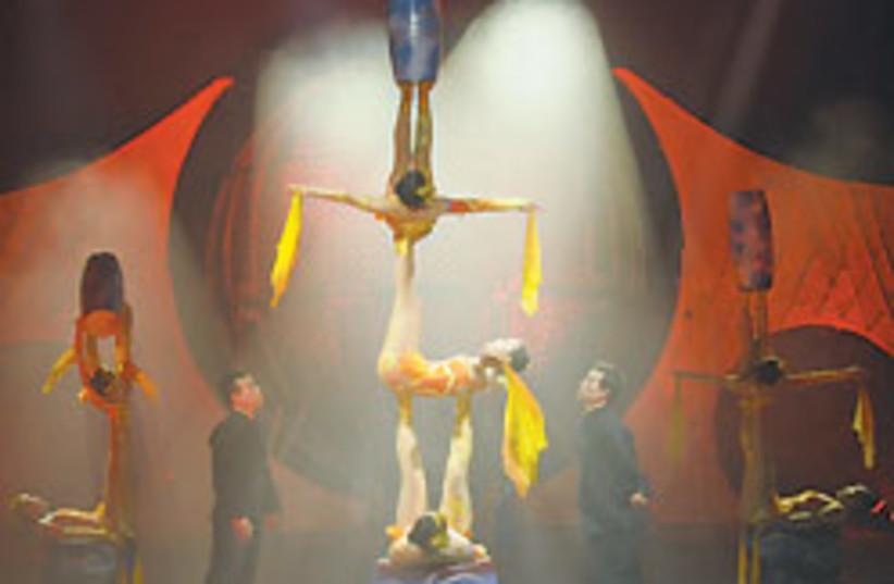 circus 88 248 (photo credit: Courtesy)
