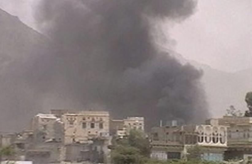 yemen fighting 248.88 (photo credit: AP)