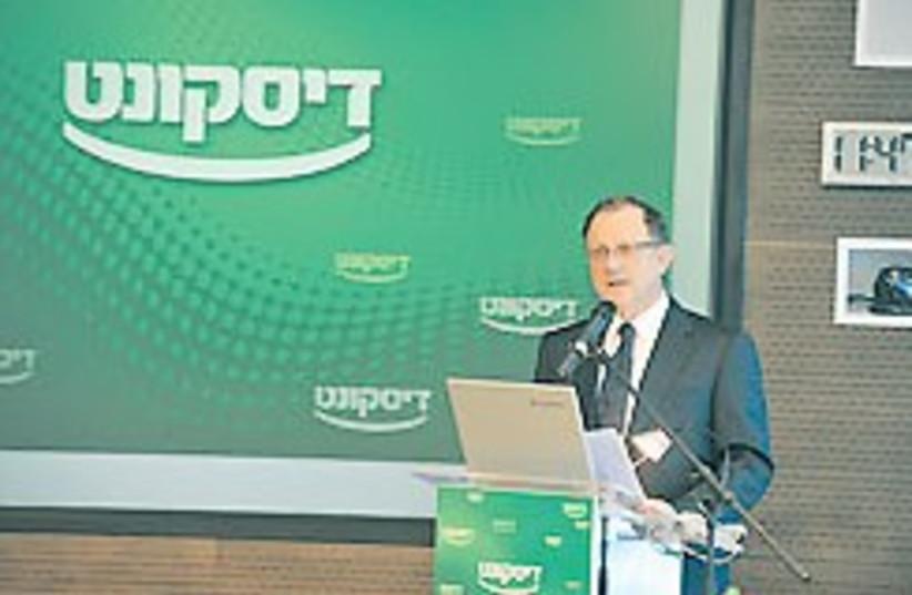 discount Shlomo Zohar 248.88 (photo credit: Tamar Mizpi)