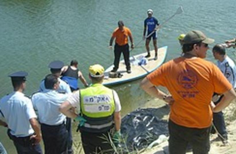 Alexander River searches 248.88 (photo credit: Nati Shapira/ZAKA)