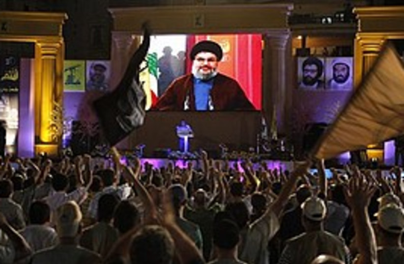 hizbullah nasrallah rally 298 ap (photo credit: )