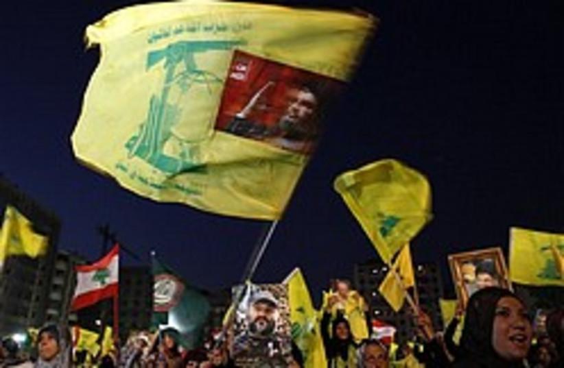 hizbullah rally 248 88 ap (photo credit: AP)