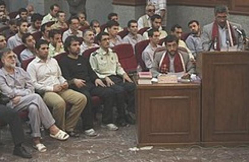 Iran trial 248.88 (photo credit: AP)