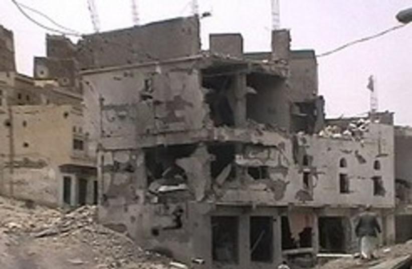 Yemen destruction 248.88 (photo credit: )