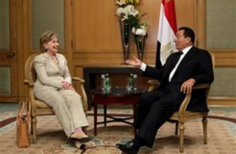 mubarak clinton 248.88 (photo credit: AP)