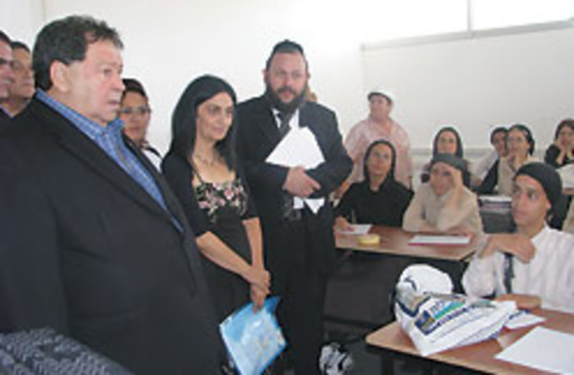 Ben-Eliezer haredi job center 248 88 (photo credit: Courtesy of the Industry, Trade and Labor Ministry)