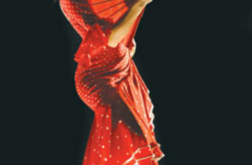 dance 248 88 (photo credit: Shahar Livny)
